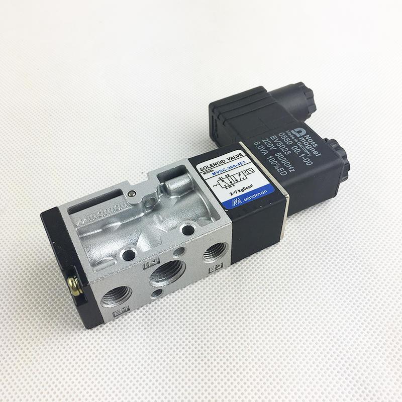 MVSC-260-4E1 Aluminium alloy  industrial equipment 220V Solenoid valve