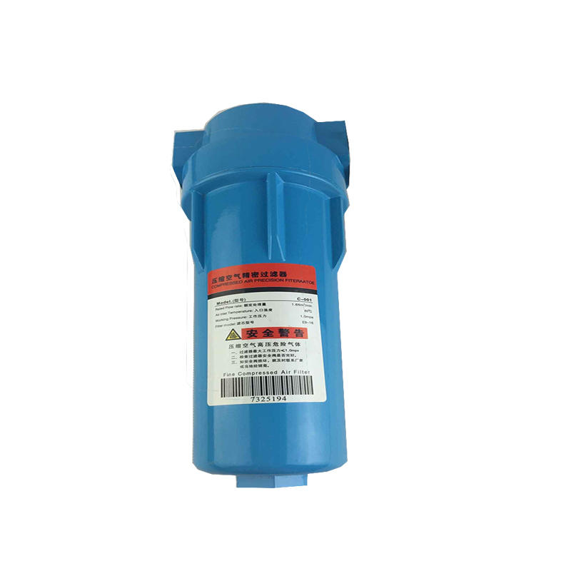 Security filter  Pharmaceuticals  C001  C007   C010 compressed air  E9-16 Precision filter