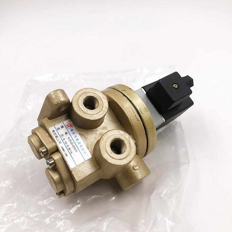 AIRWOLF hot-sale pneumatic solenoid valve single pilot liquid pipe-5