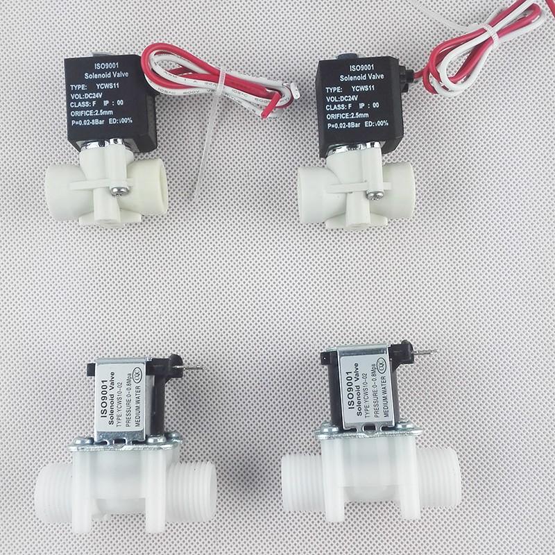 ODM single solenoid valve hot-sale water pipe-4